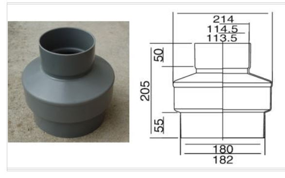 簡易水洗へのトイレリフォーム2